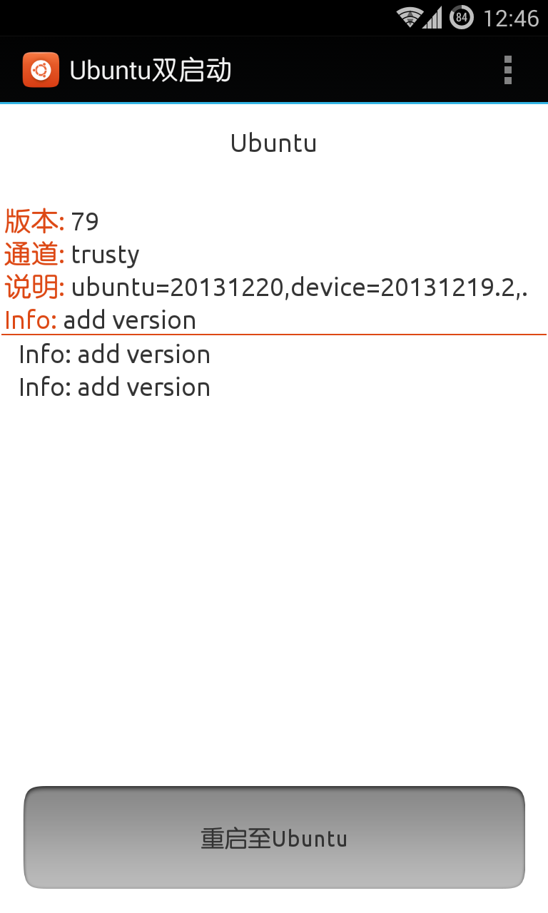 Screenshot_2013-12-25-12-46-16