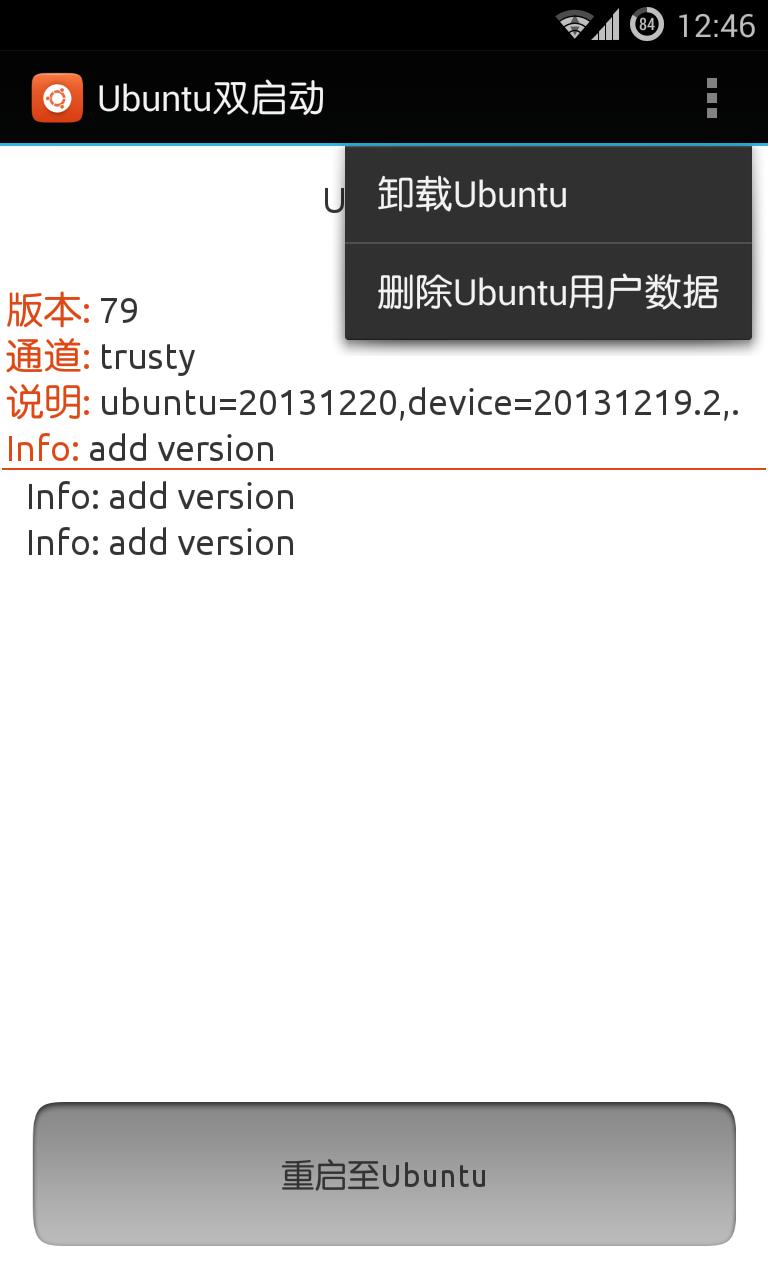 Screenshot_2013-12-25-12-46-29